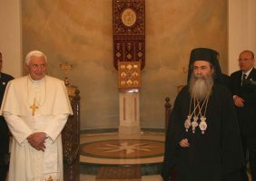 H.B. Patriarch of Jerusalem Theophilos with Pope Benedict XVI at the Throne Hall