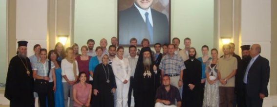 "Participants of the ""East-West Dialogue Peace-Building Seminar""."