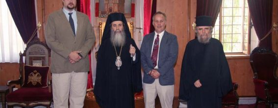 His Beatitude with Mr. Dirk Lackovic van Gorp & Mr. Gregory Manzuk.