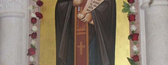 The icon of the new hieromartyr St. Filoumenos
