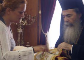 Mrs. Diamantopoulou presenting donation by the H. Monastery of St. Prodromos.