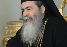 H.B. Patriarch of Jerusalem Theophilos III.
