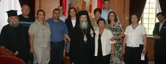 The Community Council with H.B. Patriarch of Jerusalem Theophilos III.