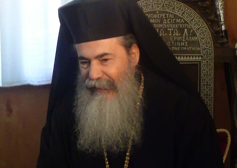 H.B.Patriarch of Jerusalem Theophilos III at the reception of Mr.Dollis