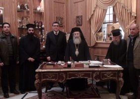 His Beatitude with the team of experts from the University.