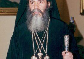 His Beatitude the Patriarch of Jerusalem Theophilos III