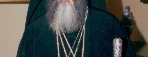 His Beatitude the Patriarch of Jerusalem Theophilos III