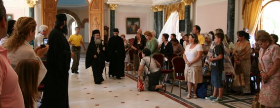 "The group of pilgrims of ""Romiosini"" with His Beatitude"