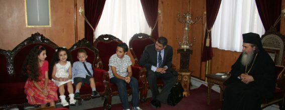 The Mougrabi family received by H. B. Patriarch of Jerusalem.