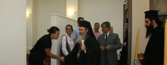 His Beatitude entering the new room of the Consulate