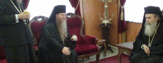 His Beatitude welcomes the Head Priests