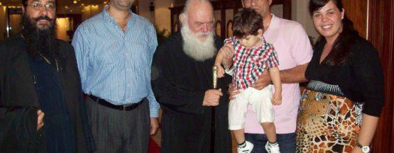 His Beatitude Archbishop of Athens in Qatar