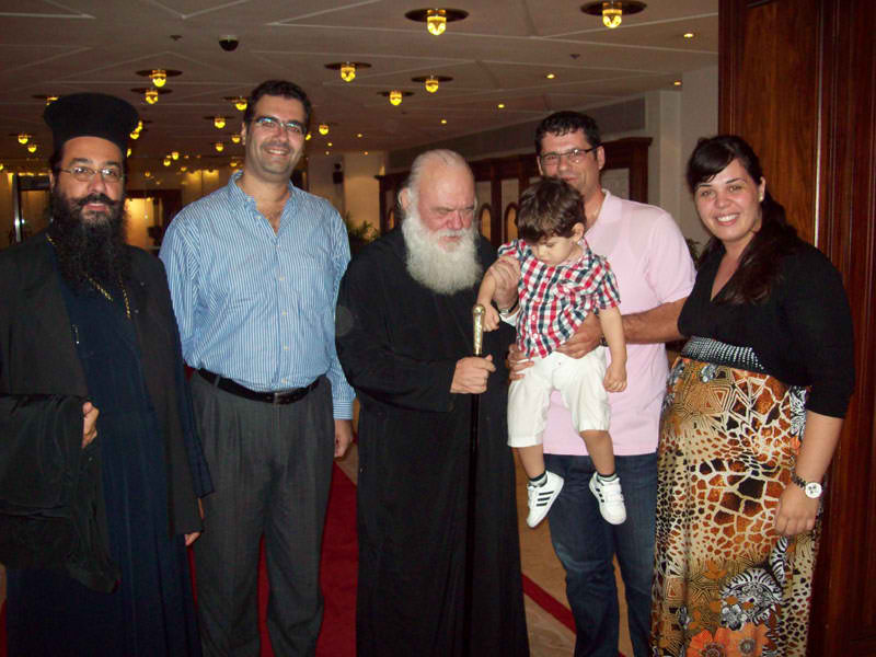 His Beatitude Archbishop of Athens in Qatar