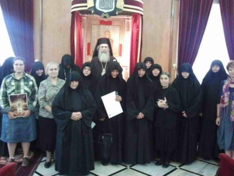 His Beatitude with the nuns of the Holy Monastery of St. John