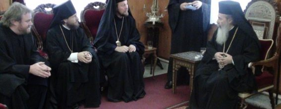 The Bishop of Gioensu at the Patriarchate