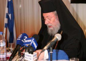 H.B. Chrysostomos II, Archbishop of Cyprus at the Council.