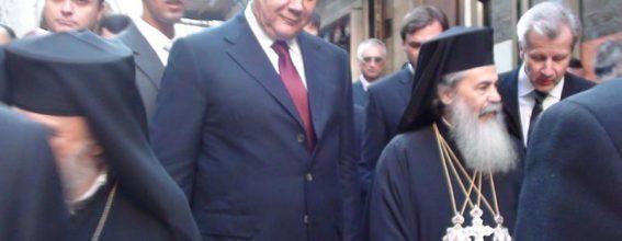 Visit of H.E. Victor Yanukovych, President of Ukraine.