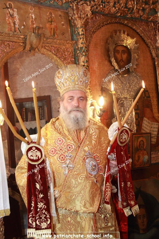The newly appointed Patriarchal Commissioner, Metropolitan Isychios