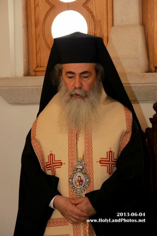 His Beatitude at the Chapel of the Pentecost