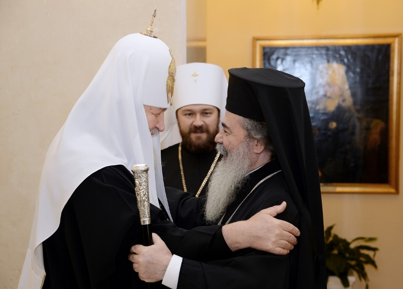Their Holinesses the Patriarchs of Moscow and Jerusalem