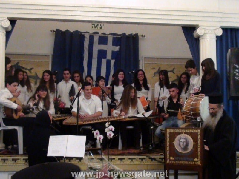 Music School performs at the Greek Society of Jerusalem