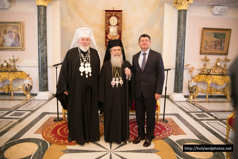 Commemorative photograph from the reception at the Patriarchate