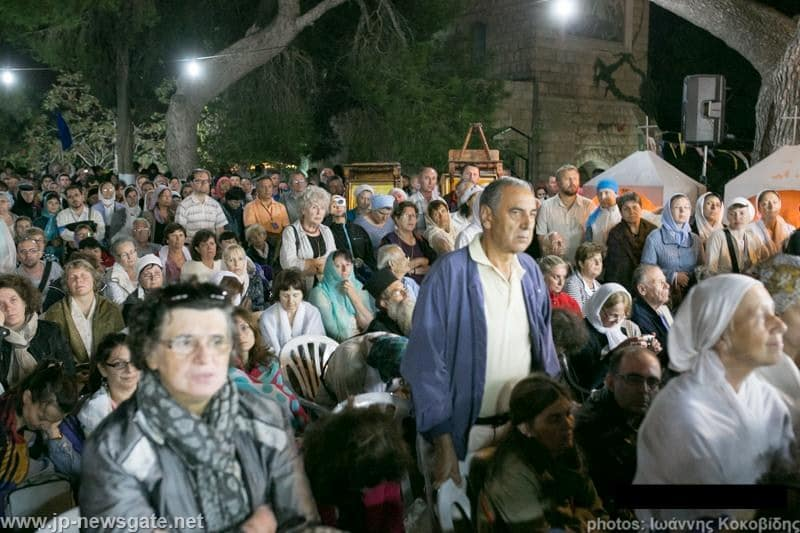 Pious pilgrims attend the vigil for the Transfiguration feast