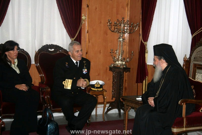 The Chief of the Hellenic Navy and His Beatitude