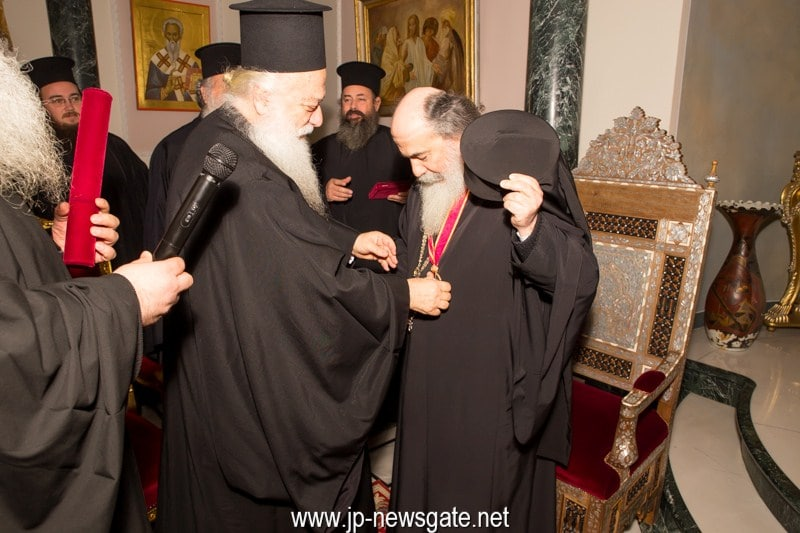 "The Most Reverend Metropolitan of Veria offers H.B. the ""Pavleia"" medal"