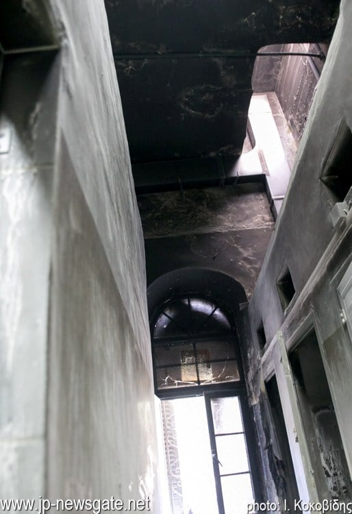 The window through which the burning material was deposited