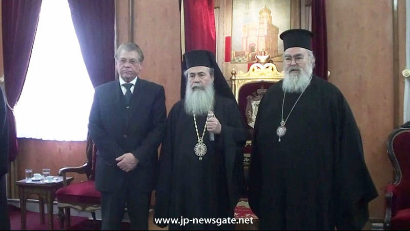 The Patriarch, the Metropolitan of Dodoni and Mr Petreas