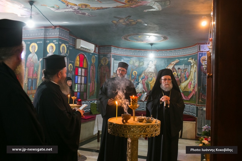 The Archbishop of Avila at the Monastery of the Ascension