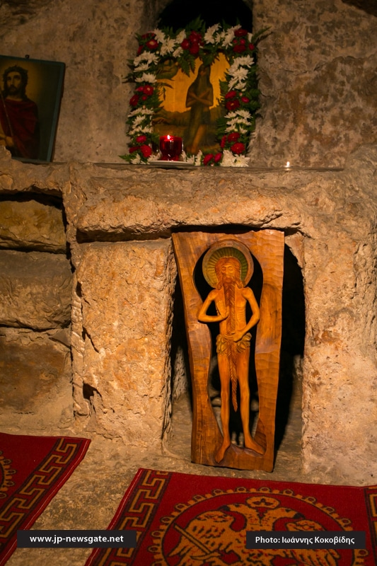 The cave of St Onouphrios