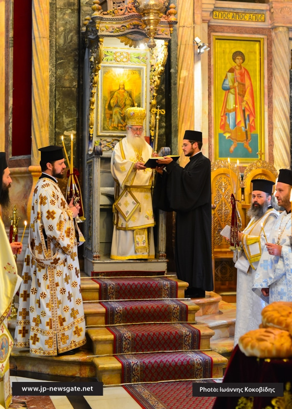 The Divine Liturgy at the Church of the Resurrection