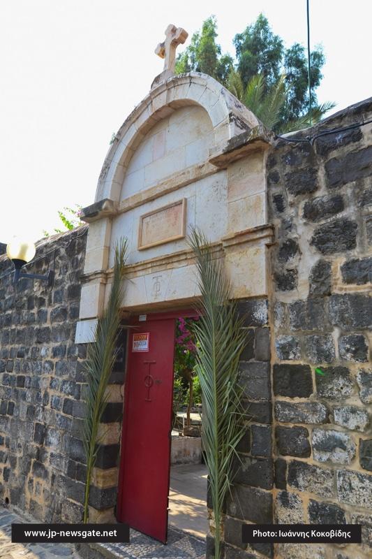 The entrance to the Monastery of the Apostles, Tiberias