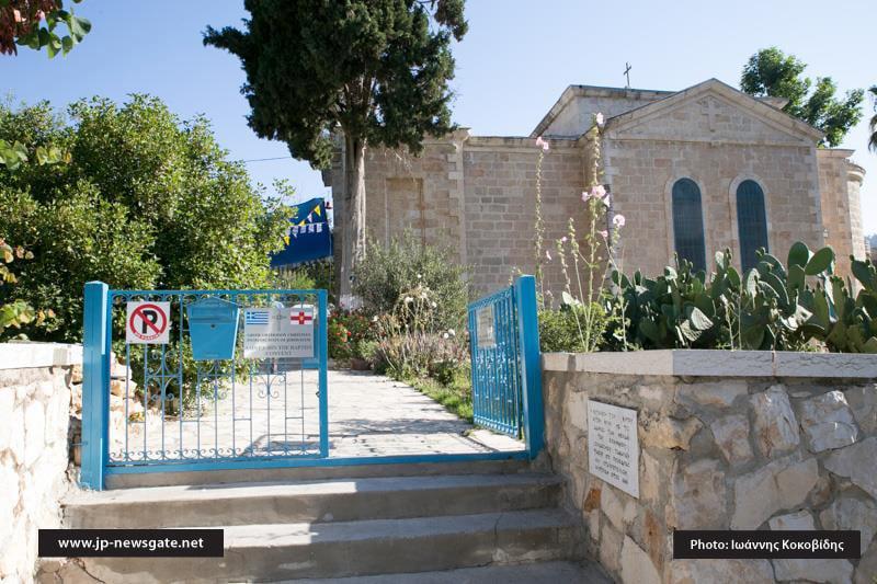 The Monastery of the Nativity of John the Baptist