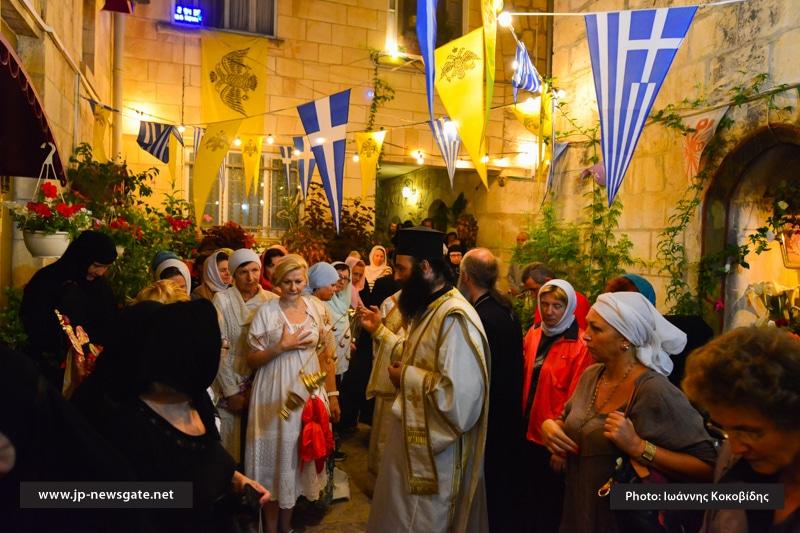 Wake at the Dependency of Gethsemane