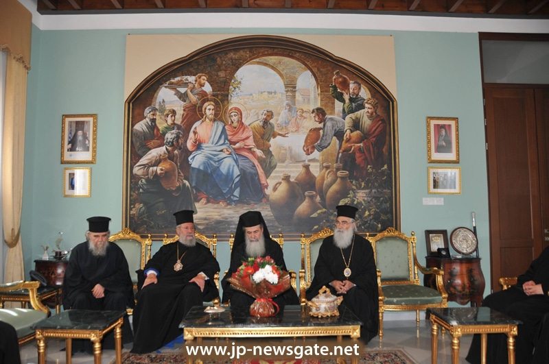 The Patriarch of Jerusalem and the Archbishop of Cyprus at the Exarchate