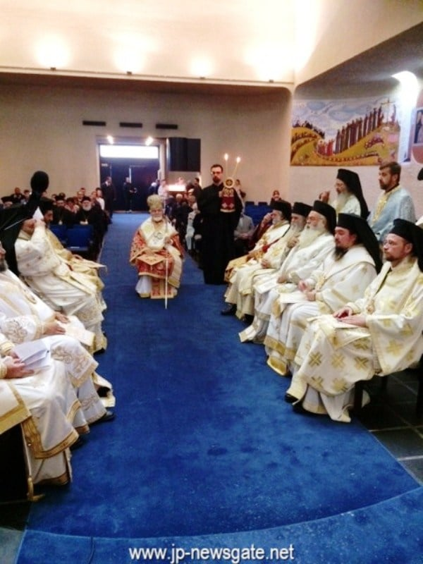 Joint Liturgy before the start of the deliberations of the Fifth Pan-Orthodox Conference
