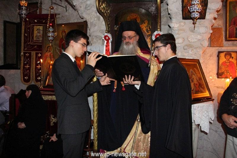 His Eminence the Archbishop of Lydda