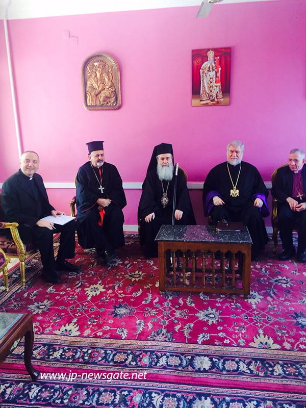 Patriarch Theophilos at the MECC Committee