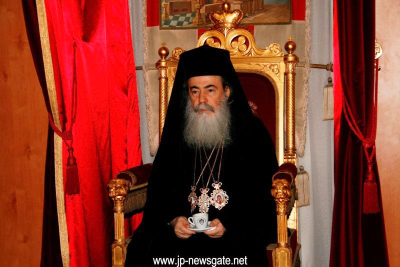 Patriarch Theophilos on the Throne