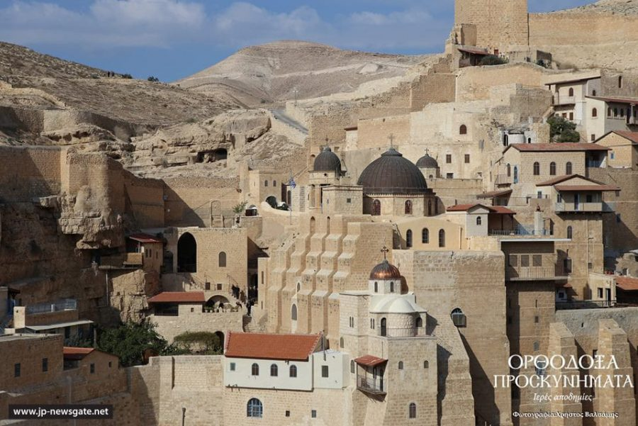 View of St Savva the Sanctified Monastery