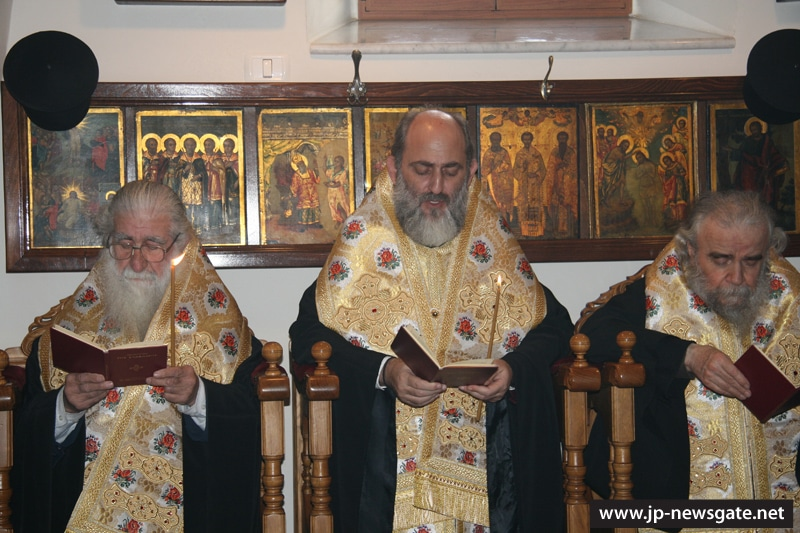 Holy Unction at the monastic church of Sts Constantine and Helen