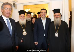 Mr Tsipras at the Greek Consulate General