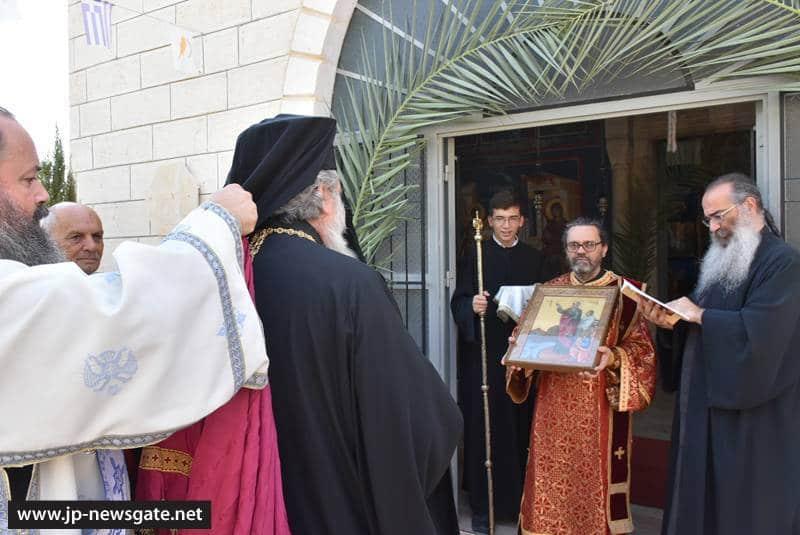 The Metropolitan of Kapitolias arrives at the Prophet Elisha Monastery in Jericho