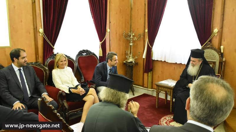 Meeting between Mr Mitsotakis and Patriarch Theophilos