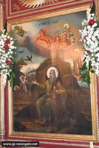 The feast of the Prophet Elias in Jerusalem