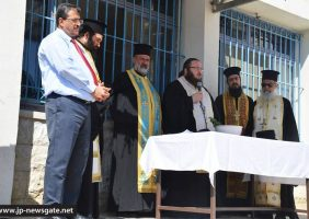 Blessing of the water ceremony at Beit Sahour school