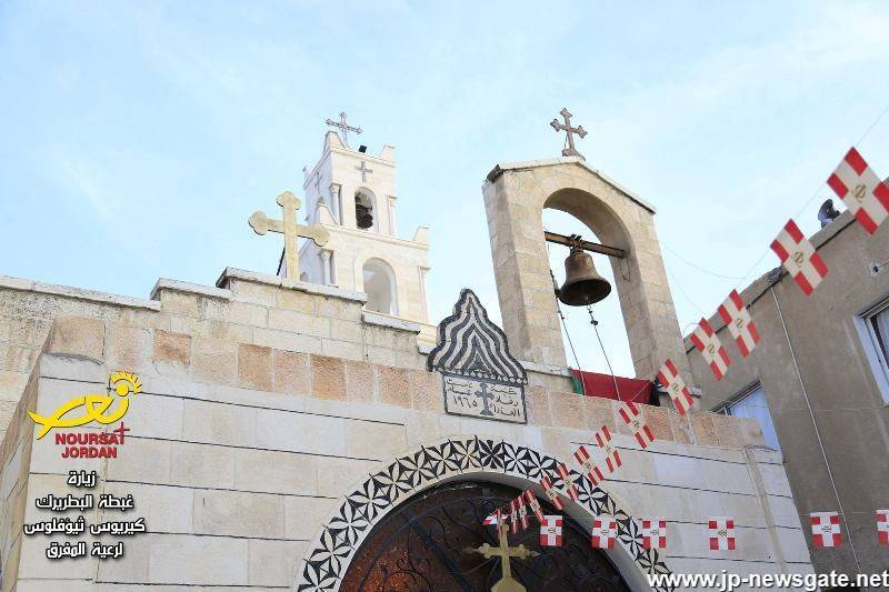 Facade of the Church of the Dormition of Theotokos